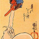 la perte de sommeil dans MESSAGES DE NOTRE FAMILLE 150px-elephant_catching_a_flying_tengu-150x150